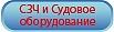 http://www.glavrechsnab.ru