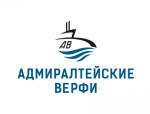 Конференция АО Адмиралтейские верфи