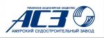 Конференция ПАО Амурский судостроительный завод