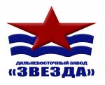 Конференция ОАО Дальневосточный завод Звезда