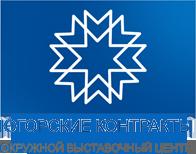 Нижневартовск. Нефть. Газ - 2014