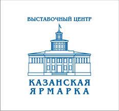 Машиностроение. Металлообработка. Казань - 2014