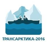 ТрансАрктика-2016. ТРАНСПОРТ И ЛОГИСТИКА: ЮГ-СЕВЕР-ЮГ