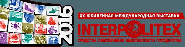 INTERPOLITEX - 2016