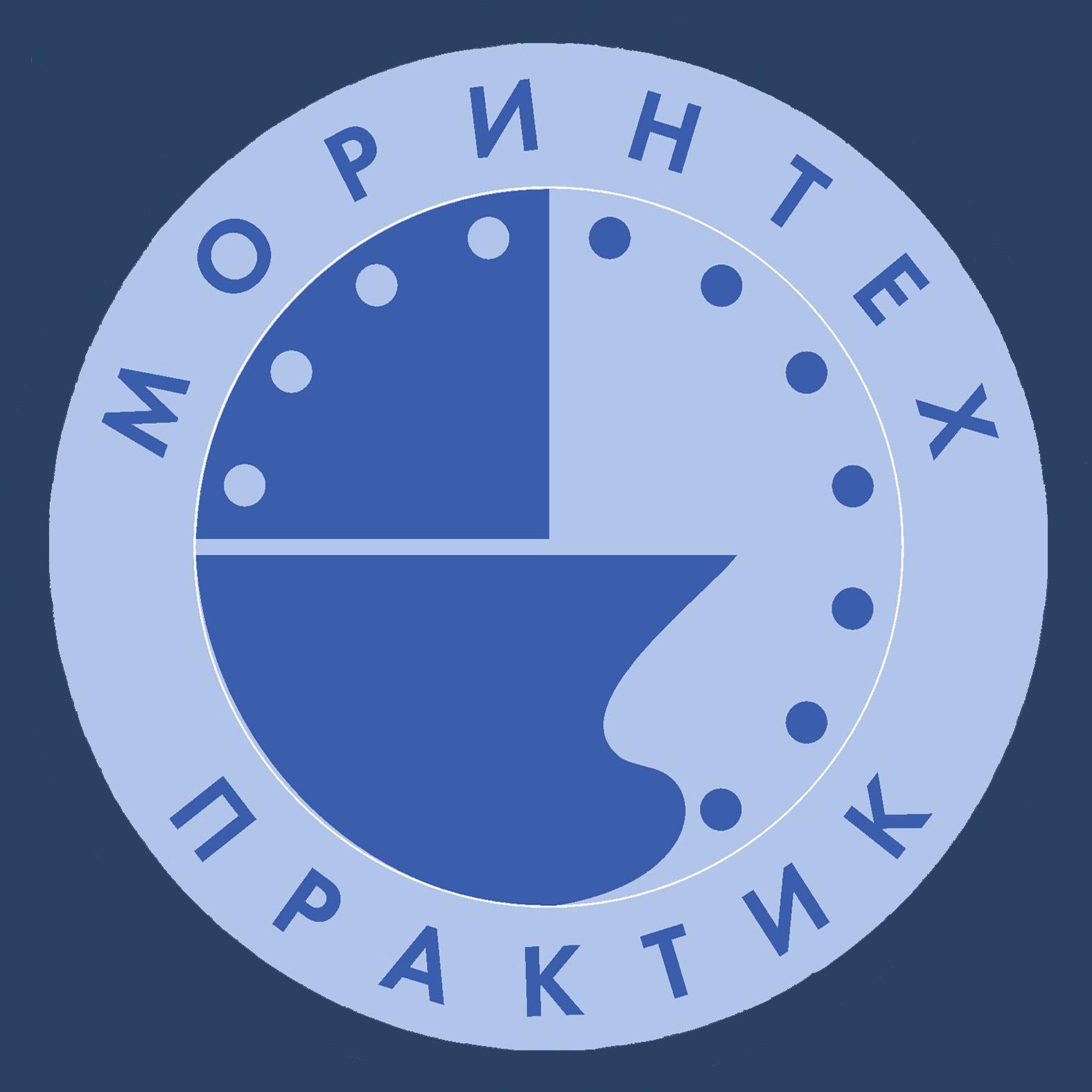 МОРИНТЕХ-ПРАКТИК-2018: Информационные технологии в судостроении