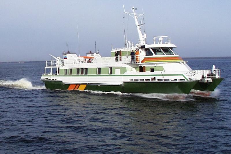 Пассажирские катера типа алмаз построенные в кнр