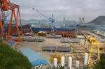 Судостроительный завод HYUNDAI SAMHO - судостроите