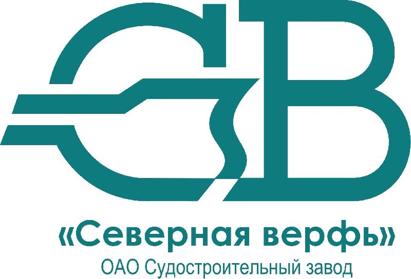 Лого на корабостроителницата