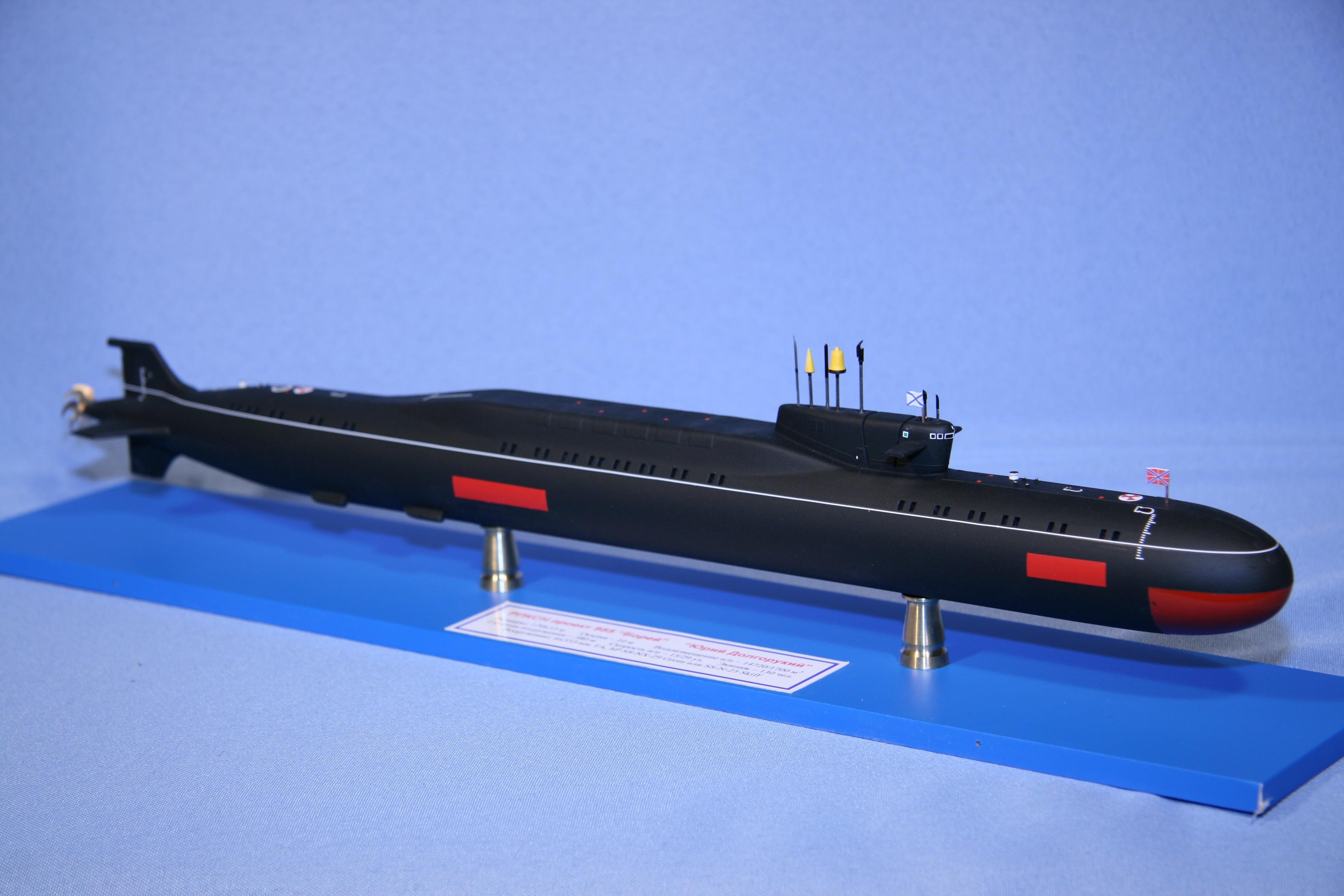 Ракетный подводный крейсер