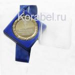 """«Медаль """"Выпускнику Военно-Морского училища""""»"""