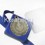 """«Медаль """"Покорителю морей и океанов""""»"""