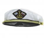 Капитанка № 2