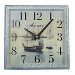 «Часы настенные № 9»